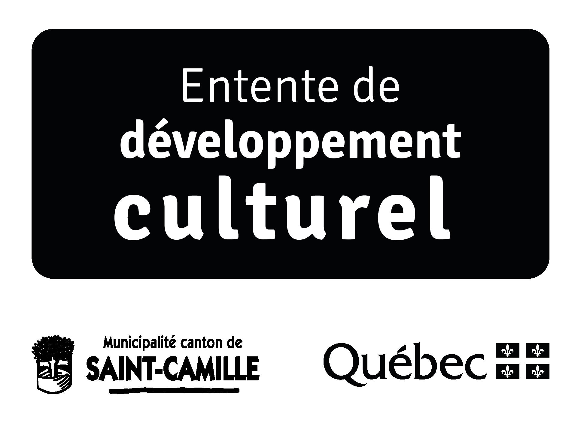 Entente culturelle